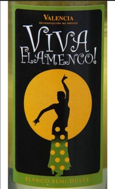弗拉明戈半甜白Flamenco