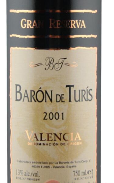 图瑞特级珍藏干红Baron De Turis Gran Reserva