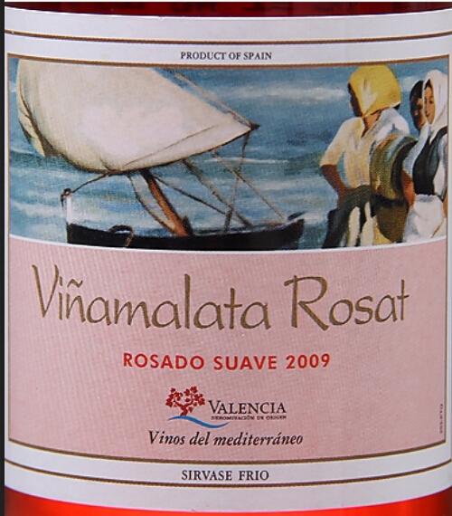 图瑞迷梦香桃红Vinamalata Rosado