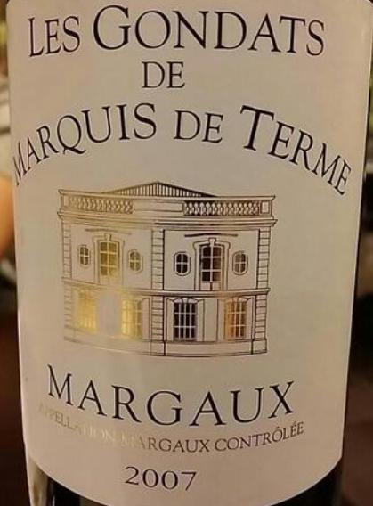 德达侯爵酒庄副牌干红Les Gondats de Marquis de Terme