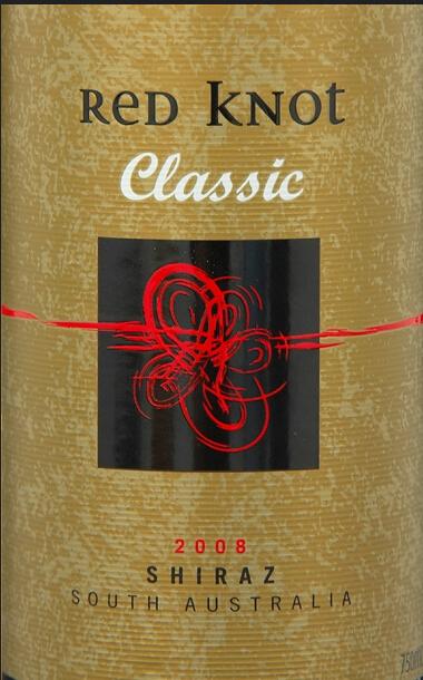圣勒庄园红结经典设拉子干红Red Knot Classic Shiraz