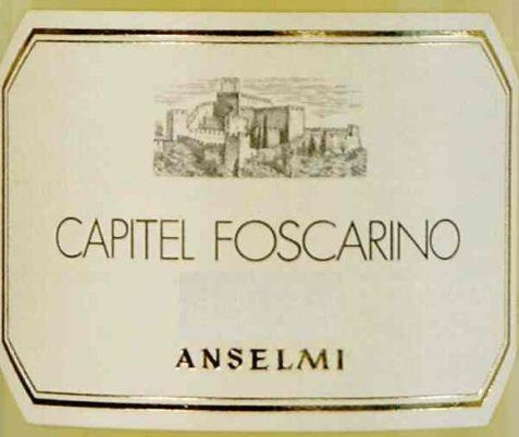 安塞尔米凯匹托夫斯卡利诺干白Roberto Anselmi Capitel Foscarino Bianco