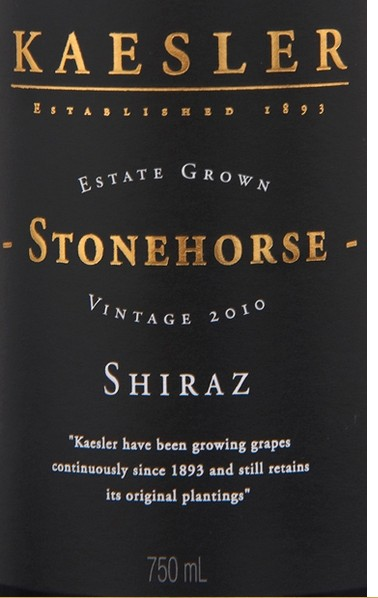 凯斯勒宝石设拉子干红Stonehorse Shiraz