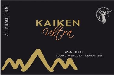 蒙特斯开肯极品马尔贝克干红Montes Kaiken Ultra Malbec