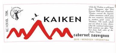 蒙特斯开肯赤霞珠干红Montes Kaiken Cabernet Sauvignon
