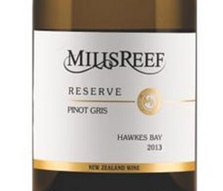 米尔瑞福珍藏灰皮诺干白Mills Reef Reserve Pinot Gris