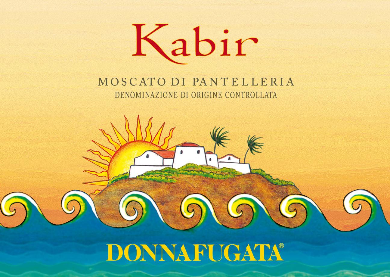 多娜佳塔卡比尔莫斯卡托甜白Donnafugata Kabir Moscato di Pantelleria
