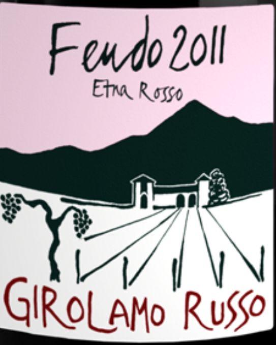 吉罗拉索飞度园干红Girolamo Russo Feudo etna rosso