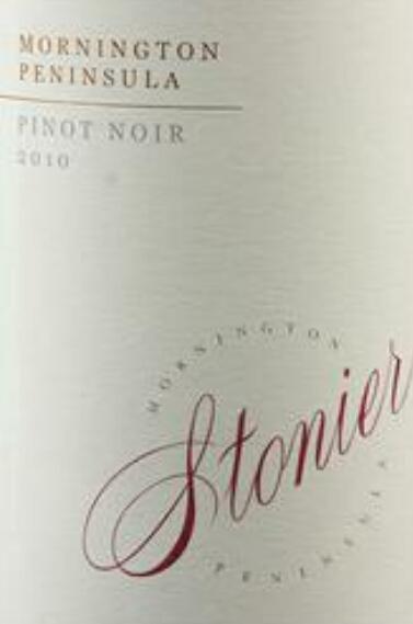 司徒妮黑皮诺干红Stonier Pinot Noir