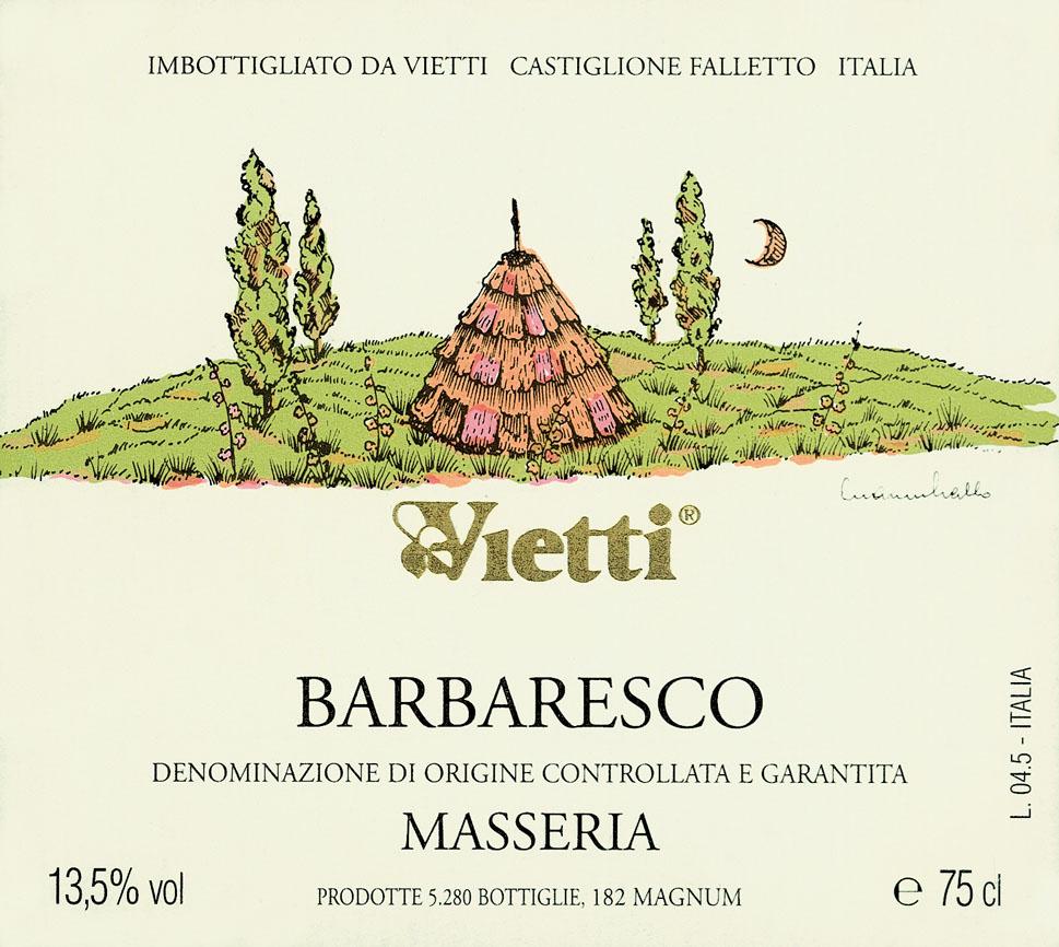 维埃蒂巴巴雷斯可玛斯瑞亚干红Vietti Barbaresco Masseria