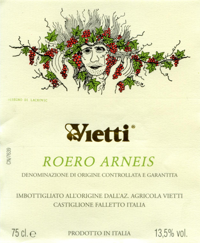 维埃蒂罗埃洛阿内斯干白Vietti Roero Arneis