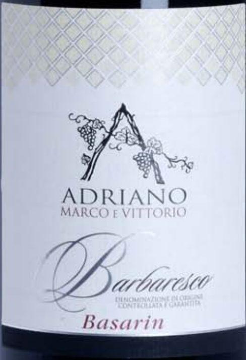 阿维巴萨瑞巴巴莱斯科珍藏干红Adriano Marco e Vittorio Basarin Riserva Barbaresco