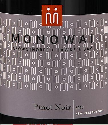 摩诺威黑皮诺干红Monowai Pinot Noir