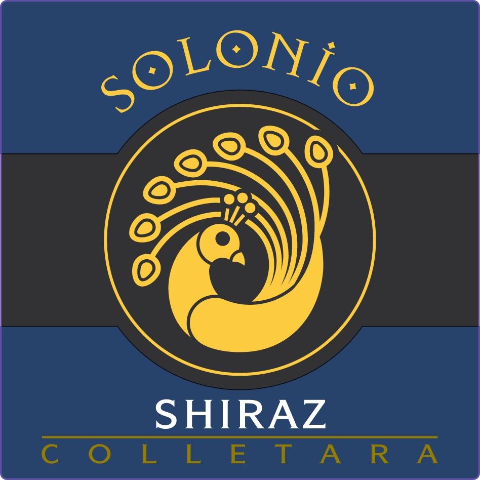 圣罗尼西拉干红Solonio Shiraz Colletara
