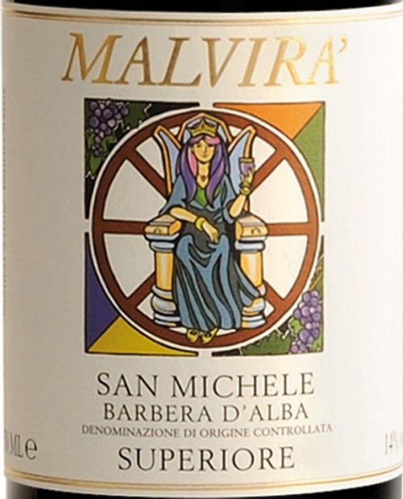 马尔维纳圣米歇尔园巴贝拉特级干红Malvira San Michele Barbera d'Alba Superiore