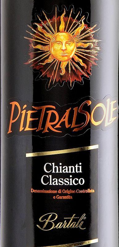巴塔里太阳神经典基安蒂干红Bartali Pietralsole Chianti Classico
