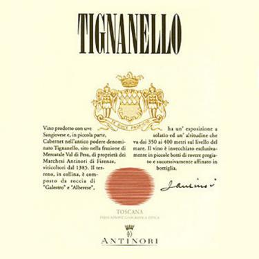 安东尼世家天娜园干红Marchesi Antinori Tignanello
