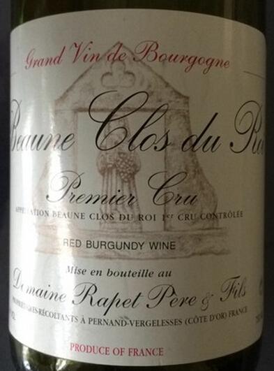 拉裴父子酒庄伯恩国王园一级干红Rapet Pere et Fils Beaune 1er Cru Clos du Roi