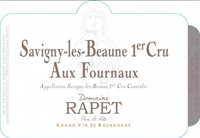 拉裴父子酒庄萨维尼雷博纳-富和诺一级干红Rapet Pere et Fils Savigny-les-Beaune 1er Cru Aux Fourneaux