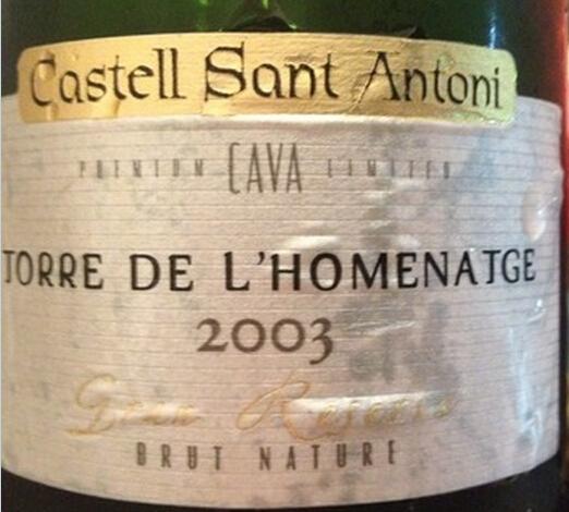 圣安东尼致敬之塔特别珍藏年份卡瓦起泡Castell Sant Antoni Torre De L'Homenatge Gran Reserva Vintage Cava