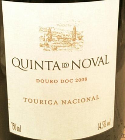 飞鸟园国产多瑞加干红Quinta do Noval Touriga Nacional