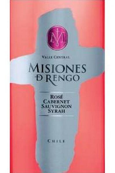 万轩士赤霞珠西拉桃红Misiones de Rengo Rose Cabernet Sauvignon Syrah