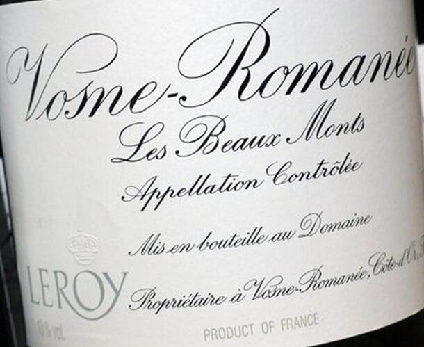 勒桦酒庄沃恩罗曼尼干红Domaine Leroy Vosne-Romanee Les Genevrieres