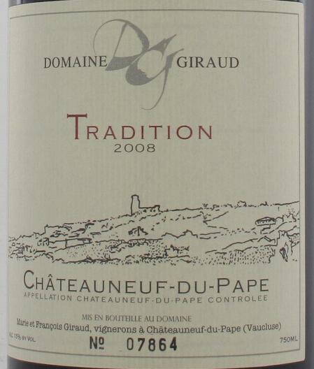 吉罗传统干红Domaine Giraud Tradition
