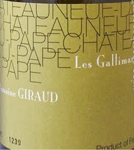 吉罗加利玛德干白Domaine Giraud Les Gallimardes Blanc