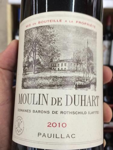 都夏磨坊干红Moulin De Duhart