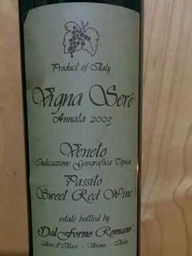 戴福诺西乐园帕斯托甜红Romano Dal Forno Vigna Sere Passito Red