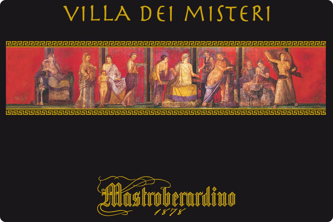 马斯特巴迪洛米斯特里干红Mastroberardino Villa dei Misteri Rosso Pompeiano