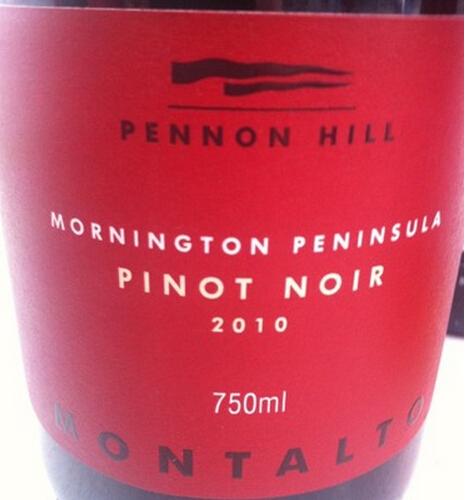 蒙塔托燕尾旗山黑皮诺干红Montalto Pennon Hill Pinot Noir