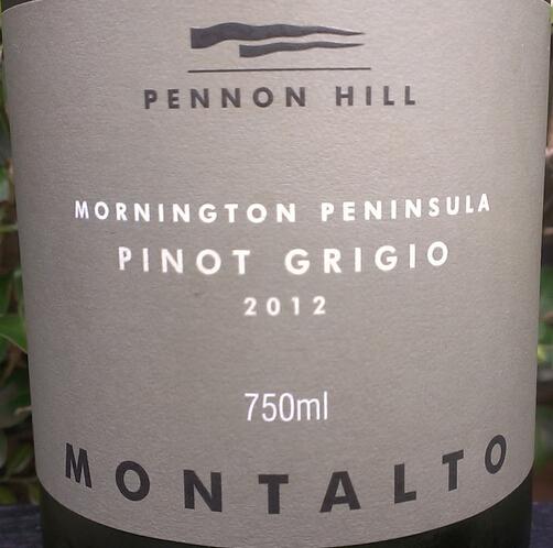蒙塔托燕尾旗山灰皮诺干白Montalto Pennon Hill Pinot Grigio