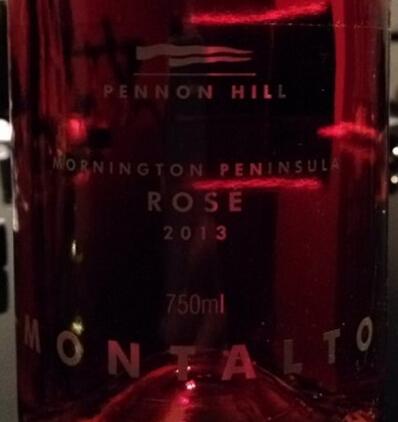 蒙塔托燕尾旗山桃红Montalto Pennon Hill Rose