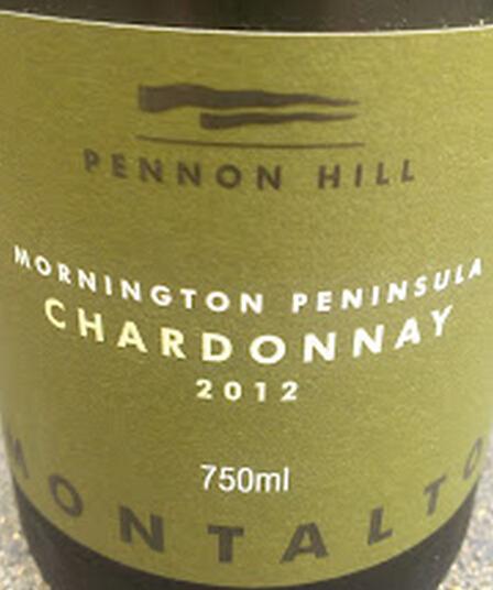 蒙塔托燕尾旗山霞多丽干白Montalto Pennon Hill Chardonnay