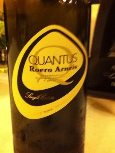 塞拉格里万杜斯罗埃罗阿内斯干白Serragrilli Quantus Roero Arneis