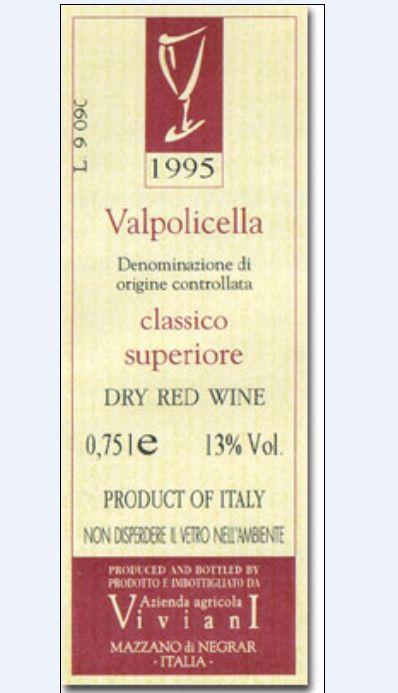 薇薇安妮经典超级瓦坡里切拉干红Viviani Valpolicella Classico Superiore