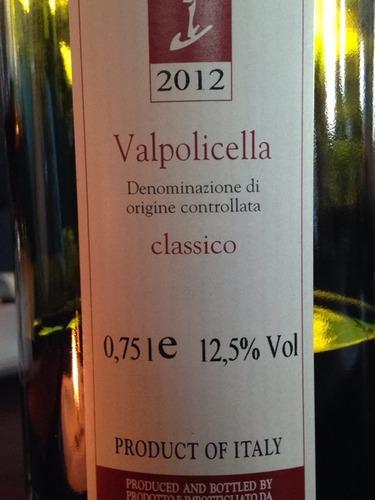 薇薇安妮经典瓦坡里切拉干红Viviani Valpolicella Classico