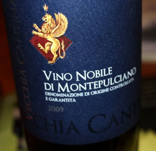 威杰亚贵族干红Vecchia Cantina Vino Nobile di Montepulciano