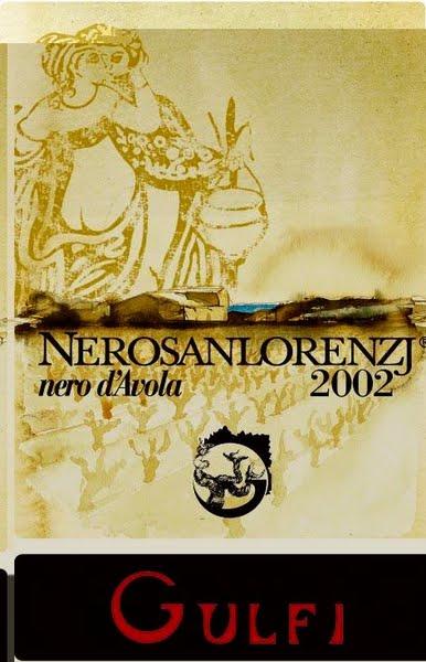 古妃内罗圣罗干红Gulfi Nerosanlore Sicilia