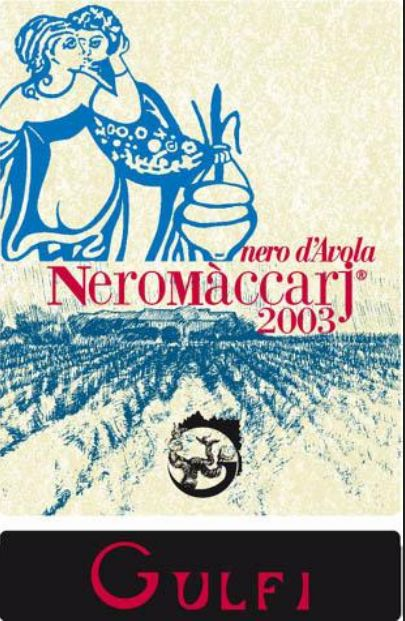 古妃内罗玛卡干红Gulfi Neromaccarj Sicilia