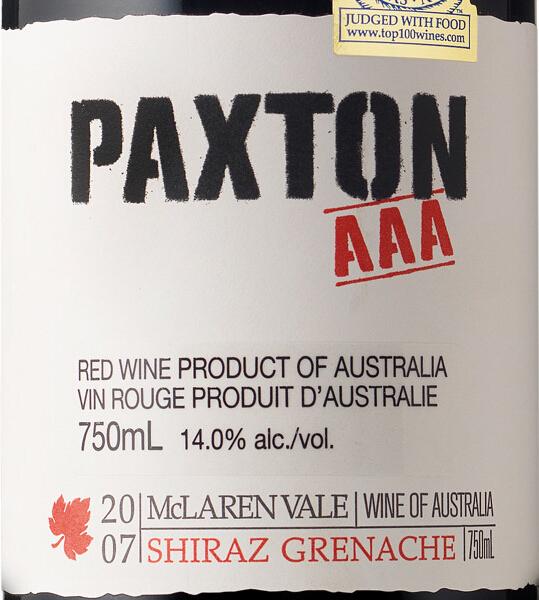帕克斯顿3A西拉歌海娜干红Paxton AAA Shiraz - Grenache