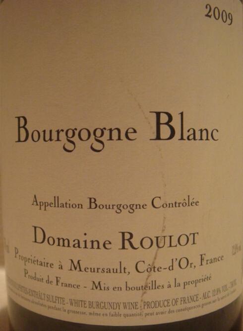 卢洛庄园勃艮第干白Domaine Roulot Bourgogne Blanc