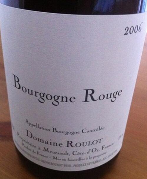 卢洛庄园勃艮第干红Domaine Roulot Bourgogne