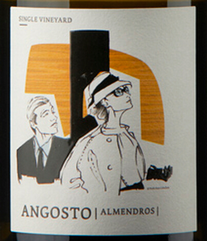 安格斯特单一园干白angosto Almendros Single vineyard