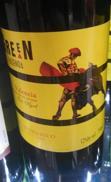 格林部落干红Green Fazenda