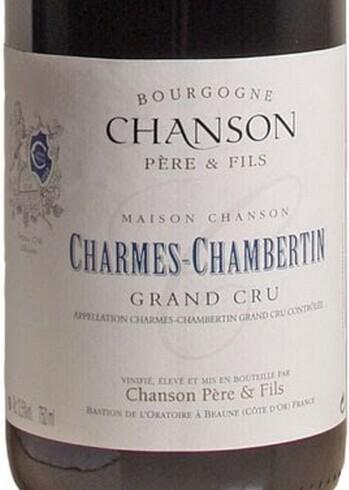 香颂香牡-香贝丹园顶级酿制干红Chanson Pere & Fils Charmes Chambertin Grand Cru