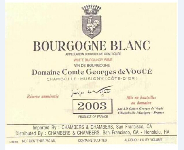 武戈公爵酒庄干白Domaine Comte Georges de Vogue Blanc