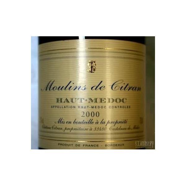 西特兰酒庄副牌干红Moulins de Citran